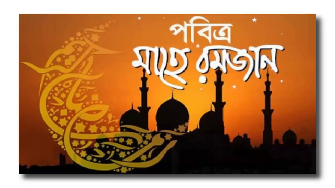when is shab e barat date mahe ramadan date eid ul fitr eid ul adha date