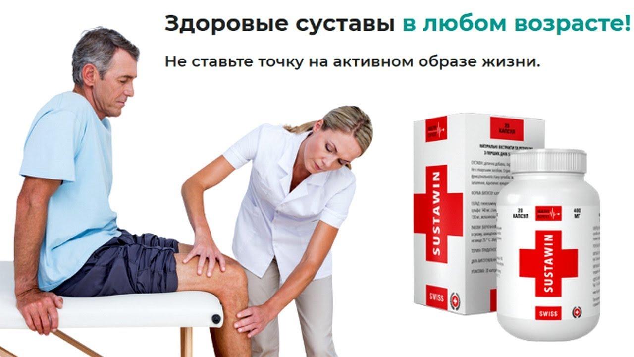 Средство для лечения и профилактики простатита снятие боли простатит