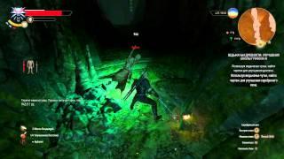 Witcher 3, Отличный серебряый меч Школы Грифона