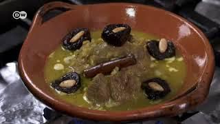 المطبخ المغربي في برلين   يوروماكس
