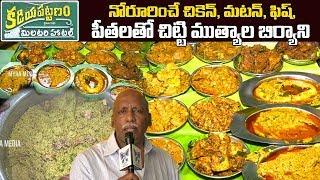 Kadiapattanam Military Hotel Recipes | Special Story On Kadiapattanam Military Hotel | Myra Media