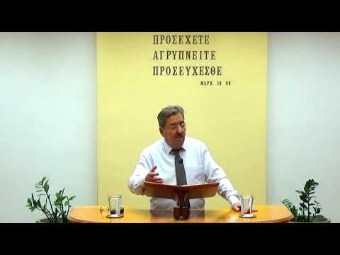 10.11.2019 - Λουκάς Κεφ 11 - Δημήτρης Κορδορούμπας