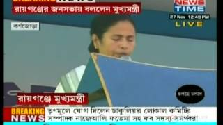 WB CM addresses a public meeting at Karnajora in Raiganj, Uttar Dinajpur