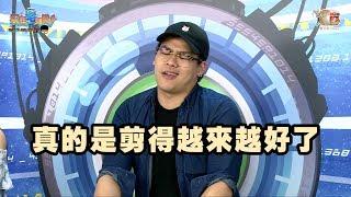 【現在宅精華】鳥屎贊助的精華?! thumbnail
