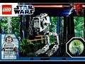 Lego Star Wars 9679 Es Set Bemutatása mp3