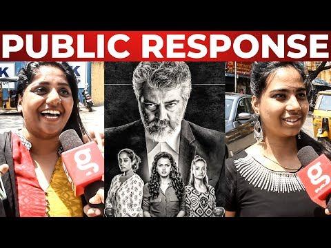 "Thalapathy Fan Reacts To ""NERKONDA PAARVAI"" First Look – Ajith Kumar | Yuvan Shankar Raja | Shraddha"