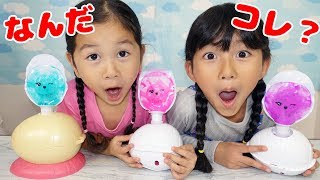 大ピンチ!?コレだけじゃ遊べなかったorzアメリカで買った謎のおもちゃ...himawari-CH thumbnail