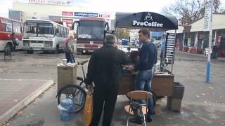Кофейня на колесех Фортнуна 777 осенью в работе