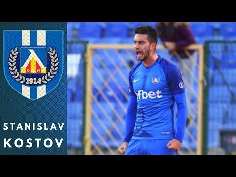 Stanislav Y.  KOSTOV ◾ CF ◾ HIGHLIGHTS ◾ 2019 ◾ HD ◾ Parva Liga/Bulgaria