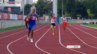 25 07 2017 ATHLETICS 400m First Round Summary Men HIGHLIGHTS