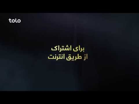Afghan Star Season 12  Online Auditions  TOLO TV