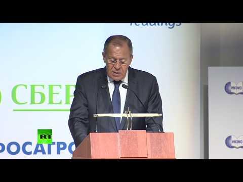 Выступление Лаврова на международном форуме «Примаковские чтения»