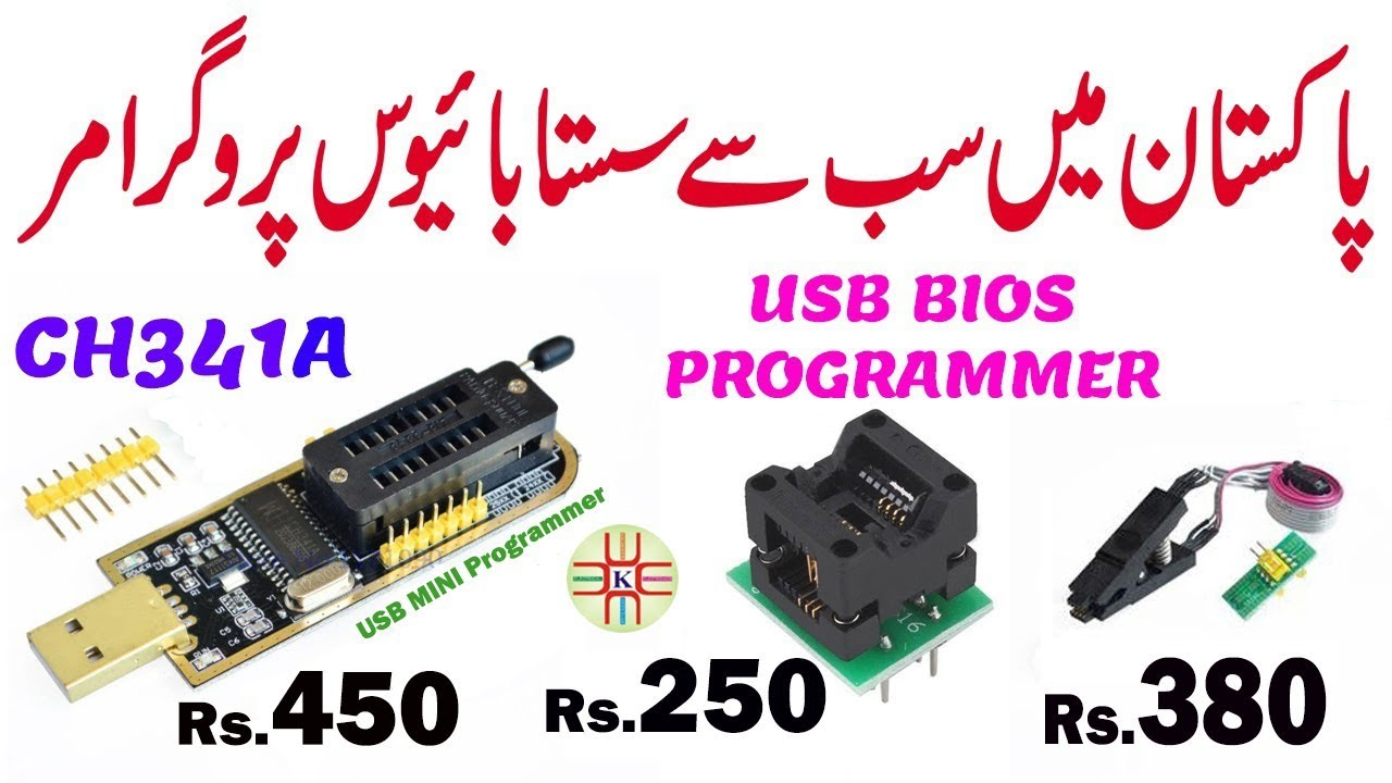 CH341A Pro Mini USB Bios Programmer Black Edition Very Cheap and Useful  Tool for Programmers in Urdu