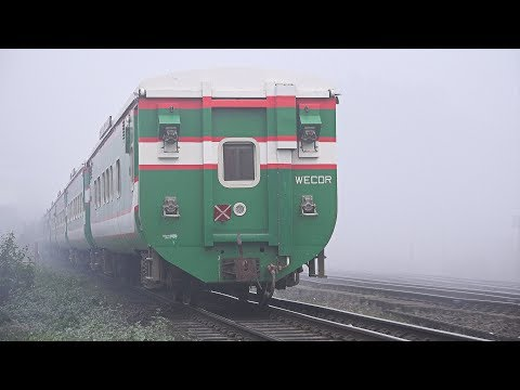 Sonar Bangla Express appears & disappears in dense fog- Bangladesh Railway