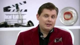 Евгений Понасенков - Что не так с нашими праздниками?
