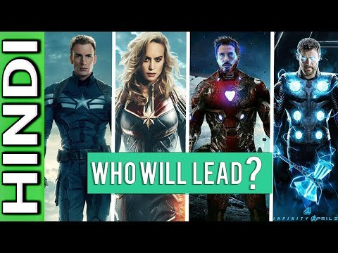 Who Will Lead The Avengers In Avengers 4 ? | Explained In HINDI