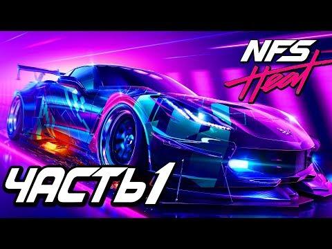 Прохождение Need For Speed: Heat — Часть 1: ТОКИЙСКИЙ ДРИФТ В МАЙЯМИ!