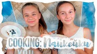 COOKING : Панкейки