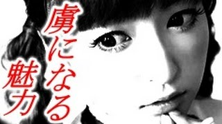 【衝撃】神田沙也加結婚相手の村田充を調べた結果… 村田充 検索動画 15