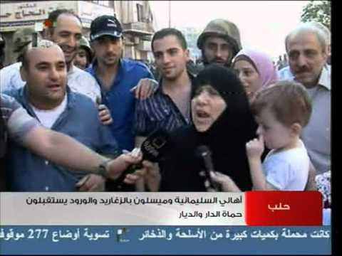 "People of Syria: ""Allah Suria Bashar O Bas"" (original Arabic) - 8 September 2012"