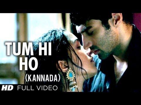 Tum Hi Ho Kannada Version Ft Aditya Roy Kapur, Shraddha Kapoor  Aashiqui 2 Movie