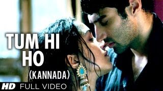 Tum Hi Ho Kannada Version Ft. Aditya Roy Kapur, Shraddha Kapoor Aashiqui 2 Movie