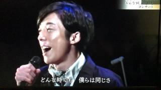 おんな直虎コンサート.
