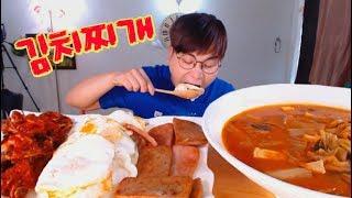 양념게장 돼지고기 김치찌개, 계란 후라이, 스팸 먹방~!! social eating Mukbang(Eating Show)