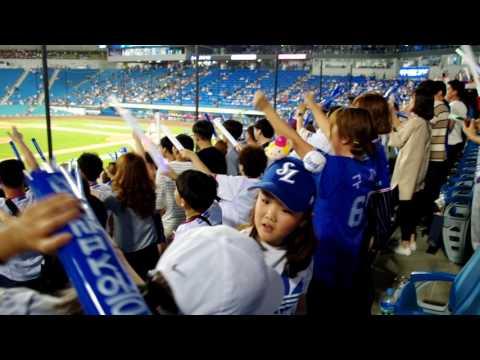 Korean Baseball Homerun -Samsung Lions