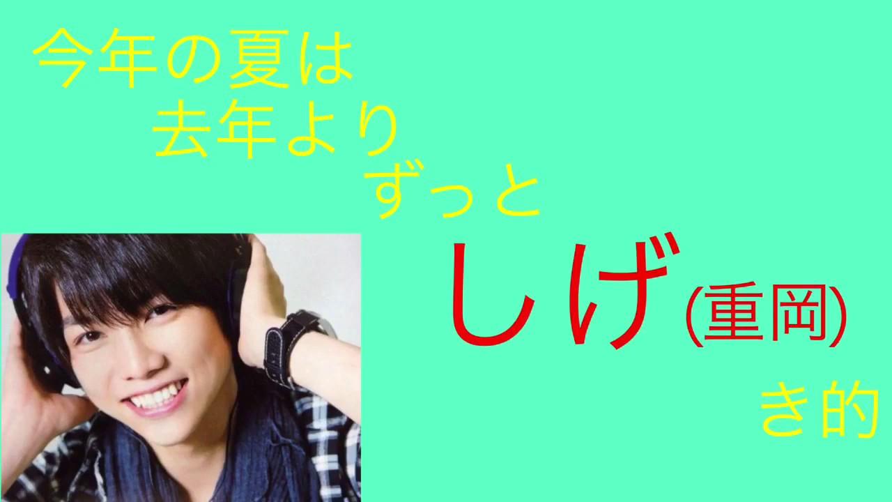 ジャニーズWEST CDデビュー3周年ということで、改めてメンバー紹介の動画を作ってみました(ノノ_☆)
