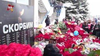 видео Доставка цветов в Ростове-на-Дону