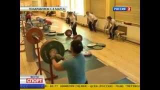 Самые обаятельные девушки России - Тяжелая атлетика