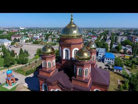 Город Пугачев Саратовская область