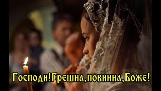 'ГОСПОДИ! ГРЕШНА,ПОВИННА,БОЖЕ!...ЧУЖОГО МИЛОГО ЛЮБЛЮ! - Надежда Попова