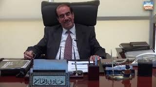 لقاء خاص مع رجل الأعمال و المستثمر الأردني السيد عادل القاسم