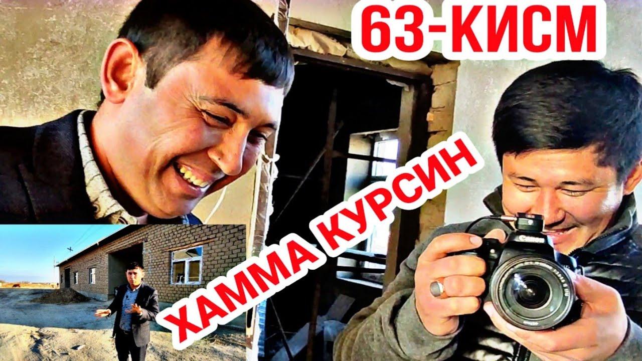ИККИ ОИЛАГА УЙ ХАЛК КУТГАН ВИДЕО ЧИКДИ 63-КИСМ ТЕЩ КУРИНГ 2020 MyTub.uz