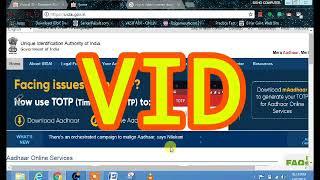 HOW TO GENRET VIRTUAL ID. VIRTUAL ID KYA HAI.(ADHAR CARD)