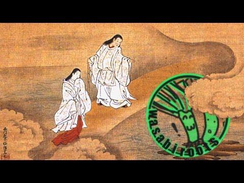 Izanagi and Izanami in Japanese Mythology
