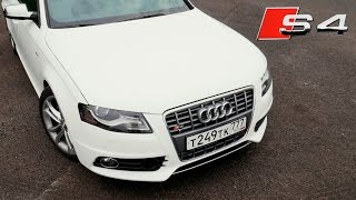 Тест-драйв Audi S4 Stage 2 (440hp). ДвижновTV