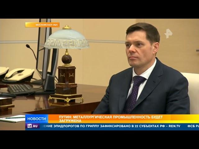РФ планирует крупные инфраструктурные проекты