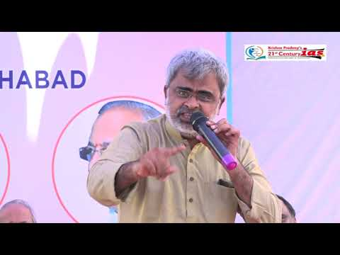 Repeat Collector Amrapali Inspirational Speech For Students
