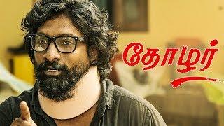 Thozhar Tamil Short Film
