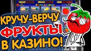 Игровые Автоматы Онлайн Клуб Вулкан Казино Играть | Игровой Клуб Вулкан Онлайн Играть
