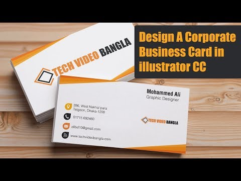 Corporate business card design in illustrator bangla tutorial thumbnail