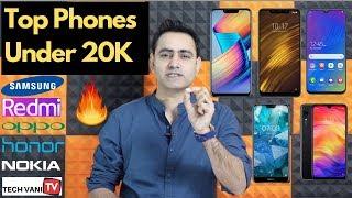 Top 6 Mobiles under 20,000 Rs.   April 2019  