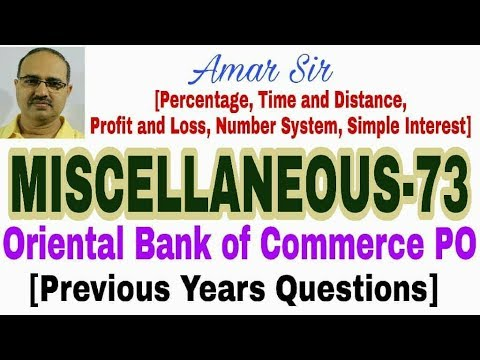 Miscellaneous-73 Oriental Bank of Commerce PO Previous years Questions