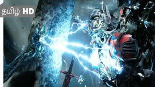 Transformer : The Last Knight (2017) - Meet Your Maker Scene Tamil 10 | Movieclips Tamil