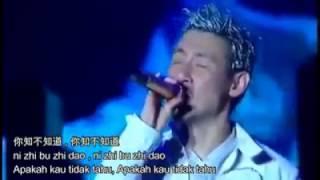 Jacky Cheung - Wo Deng Dao Hua Er Ye Xie Liao (Aku Menunggu Sampai Bunga Layu) - 张学友 (Jacky Cheung)