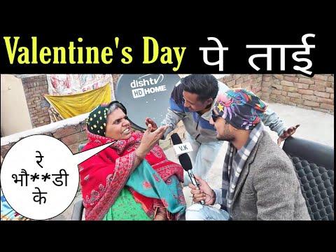 Valentine's Day ताई बोली ? VK Pranks - Funny Review😂