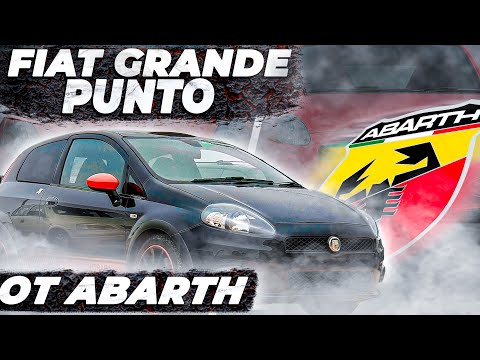 Fiat Grande Punto Abarth или  фиат Grande Punto 1.4 с яйцами:  автообзор
